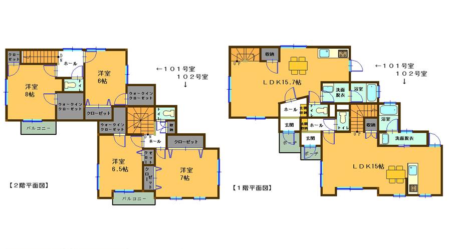 青島テラスハウス