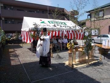 「地鎮祭」を行いました。【沼津市北園町】